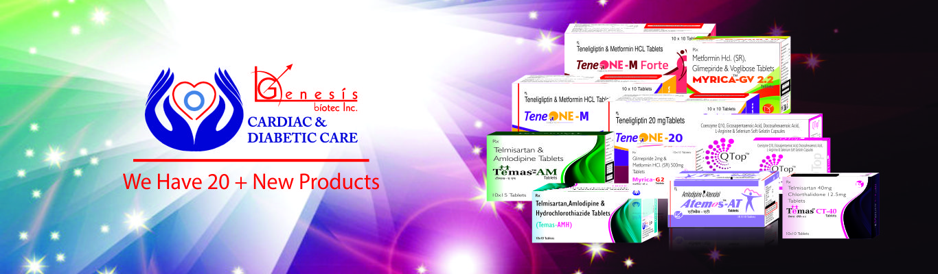 Cardiac Diabetic Medicine Company | Best Cardiac PCD Company